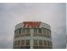 TRW Frýdlant - světelný plastický nápis, profilace závodu
